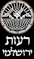 רעות ירושלמי – מאות מתכונים מיוחדים Logo